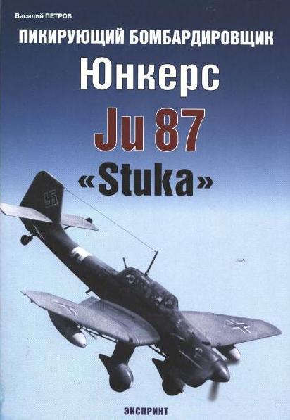http://bookswar.ucoz.ru/j87.JPG